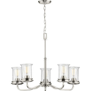 Winslett Brushed Nickel 27-Inch Five-Light Chandelier