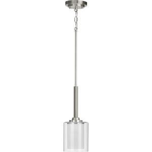 Kene Brushed Nickel Six-Inch One-Light Mini Pendant