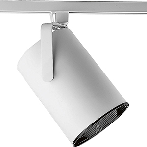 P9207-28: White One-Light Halogen Track Light Head