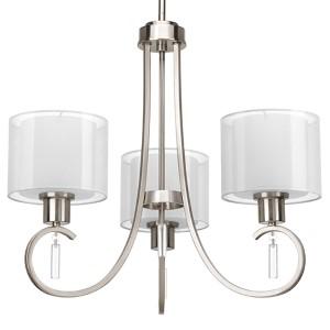 Invite Brushed Nickel Three-Light Chandelier with White Silk Mylar Glass