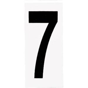 Address Light White Address Number Seven