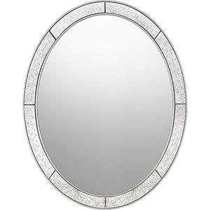 Reflections Brush Silver Veneer Mirror