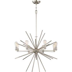 Uptown Carnegie Imperial Silver 34-Inch Eight-Light Chandelier