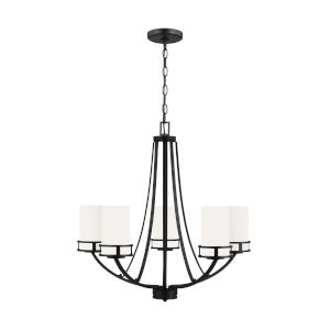 Robie Midnight Black Five-Light Chandelier with Etched White Inside Shade