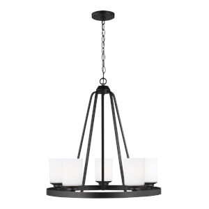 Kemal Midnight Black Five-Light Chandelier with Etched White Inside Shade