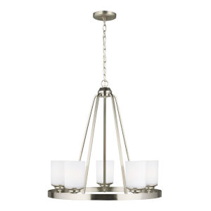 Kemal Brushed Nickel Five-Light Chandelier with Etched White Inside Shade Energy Star