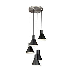 Towner Brushed Nickel 17-Inch Five-Light Pendant