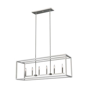 Moffet Street Brushed Nickel Six-Light Pendant Title 24