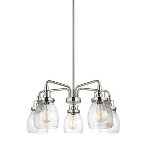 Belton Brushed Nickel 24-Inch Five-Light Chandelier