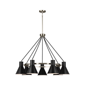 Towner Brushed Nickel 35-Inch Seven-Light Chandelier