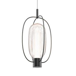 Friso Satin Black Two-Light LED Pendant
