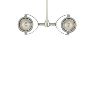 Elton Satin Nickel Three-Inch Two-Light Low-Voltage Head Double Spotlight