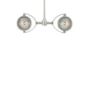 Elton Satin Nickel 12-Inch Two-Light Low-Voltage Head Double Spotlight