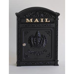 Black Aluminum Mailbox