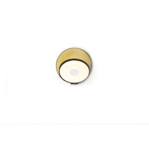 Gravy Metallic Black Brushed Brass LED Hardwire Wall Sconce