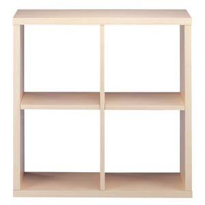 Kube Four Section Shelf Unit