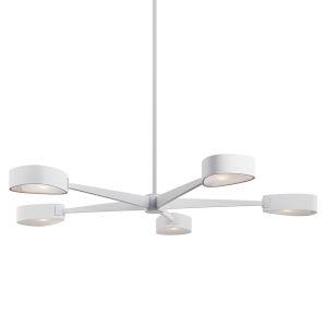 Allisio Textured White Five-Light Chandelier
