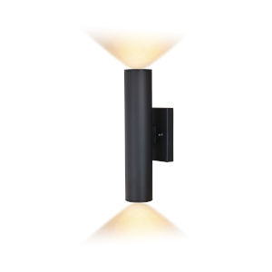 Chiasso Textured Black Two-Light LED Outdoor Wall Sconce