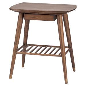 Ari Walnut Side Table