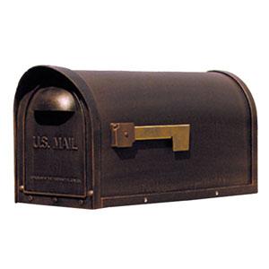Classic Copper Curbside Mailbox