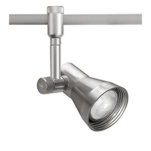 7 Flexrail1 50W Platinum Directional Spot