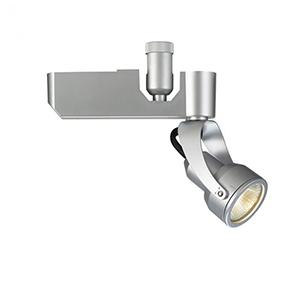 849 Flexrail1 Low Voltage 75W Platinum Directional Spot