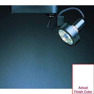 Low Voltage Track Head H160L - White