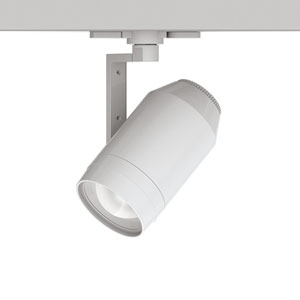 Paloma White LED W-Track Head with Adjustable Beam Angle, 120V, 3500K