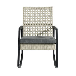 Gray 38-Inch Outdoor Rattan Rocking Chair