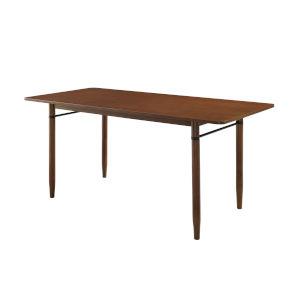 Olsen Walnut Dining Table
