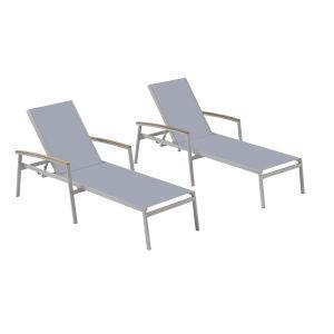 Travira Slate Sling Chaise Lounge - Set of 2