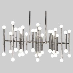 Statement Polished Nickel 42-Light LED Chandelier