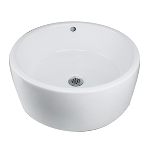 Brant Point White Round Vessel Sink