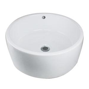 Brant Point White Round Vessel Sink