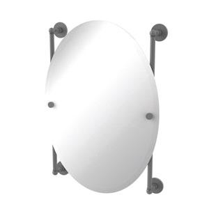 Prestige Skyline Matte Gray 21-Inch Oval Frameless Rail Mounted Mirror