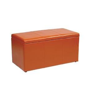 Metro Orange Vinyl Ottoman, Set of 3