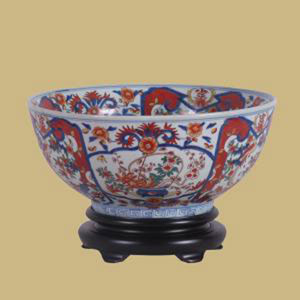 Armorial 14 Inch Porcelain Bowl with Base