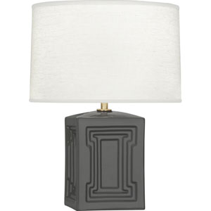 Hatton Black and Brass 18-Inch One-Light Table Lamp