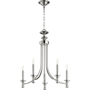 Atherton Polished Nickel 22-Inch Five-Light Chandelier
