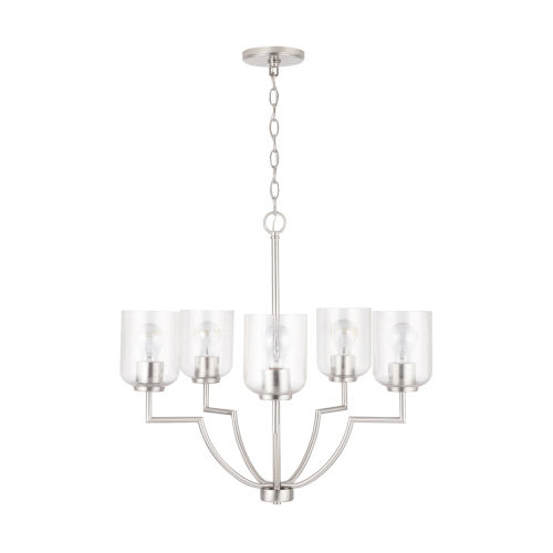 HomePlace Carter Brushed Nickel Five-Light Chandelier with Clear Seeded Glass