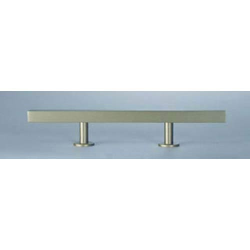 Brushed Brass 7-Inch Bar Pull