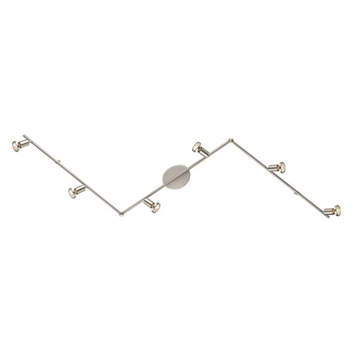 EGLO Buzz Matte Nickel Six-Light Track Light