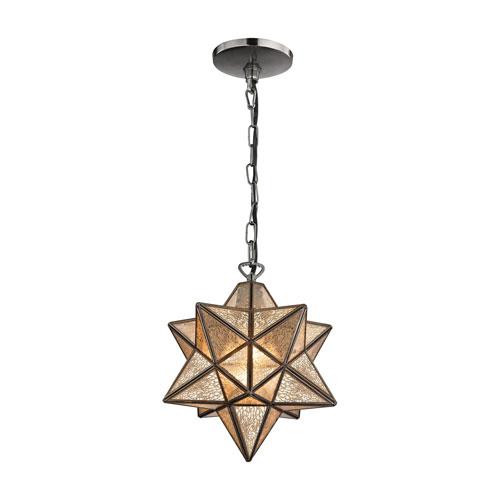 Moravian Bronze Antique Mercury One-Light 11-Inch Pendant