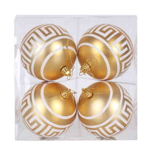 Vickerman Gold Ball Silver Glitter Ornament, Set of Four