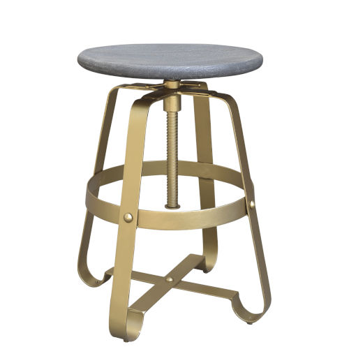 Gray And Gold Adjustable Barstool