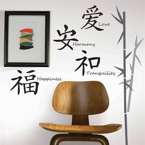 Roommates Decor Love Harmony Tranquility Happiness Peel and Stick Wall Decals