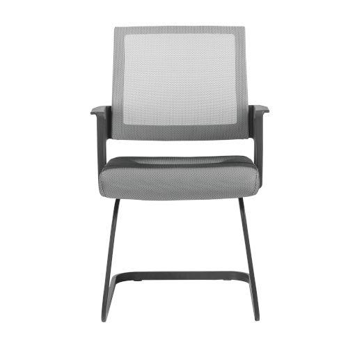 Maska Gray 22-Inch Visitor Chair