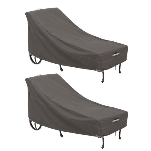 Maple Dark Taupe Patio Chaise Lounge Chair Cover, Set of 2