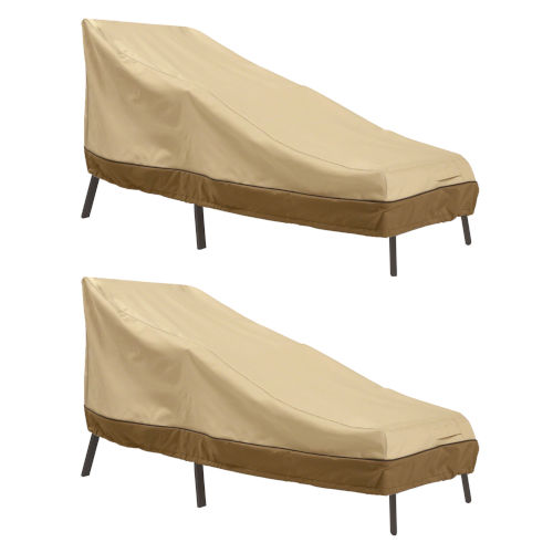 Ash Beige and Brown Patio Chaise Lounge Cover, Set of 2