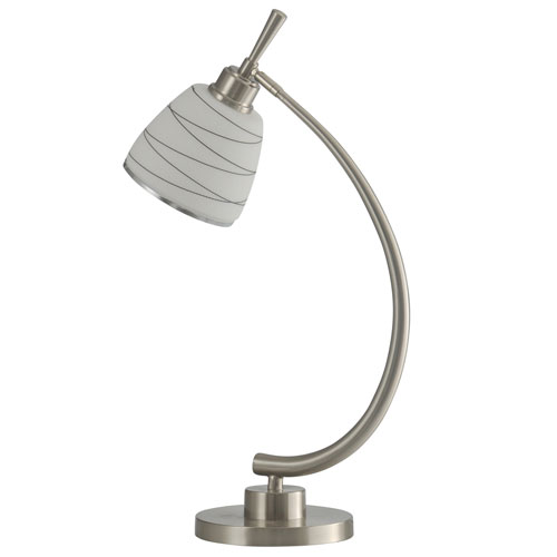 Frosted Glass Desk Lamp Bellacor